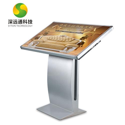 深圳深远通广告机厂家浅析触摸一体机的发展